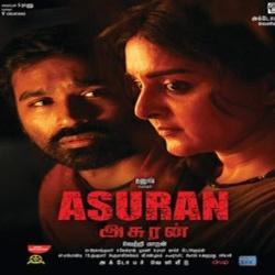 Asuran 2019 Tamil Mp3 Audio Songs Download | MassTamilan