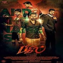 Bigil Vigil 2019 Tamil Mp3 Audio Songs Download Masstamilan