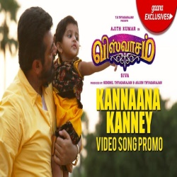 Kannaana Kanney Kannana Kanne Sid Sriram Mp3 Song Download Masstamilan