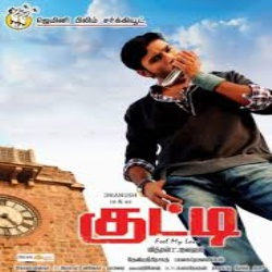 my kutty tamil movie