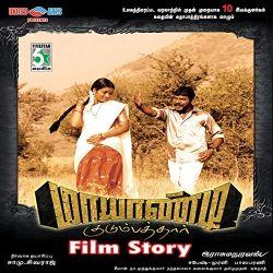 Mayandi Kudumbathar 2009 Tamil Mp3 Audio Songs Download Masstamilan